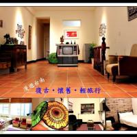 台南市休閒旅遊 住宿 民宿 開On.家屋 照片