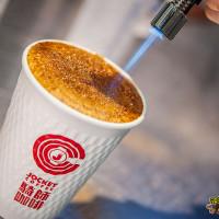 高雄市美食 餐廳 咖啡、茶 咖啡、茶其他 騎師咖啡 Jockey Coffee 照片