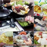 宜蘭縣美食 餐廳 火鍋 火鍋其他 田媽媽菇鍋美食體驗館 照片