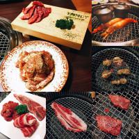 新北市美食 餐廳 餐廳燒烤 燒肉 鹿兒島燒肉專賣店 照片