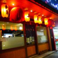 新北市美食 餐廳 異國料理 日式料理 哥基所桑 照片