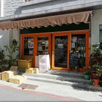 台南市休閒旅遊 購物娛樂 雜貨 烘焙樂工坊 照片