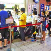 台北市美食 攤販 冰品、飲品 3546特級冰淇淋 照片