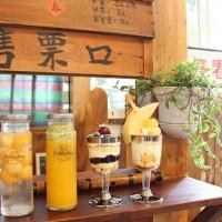 台中市美食 餐廳 飲料、甜品 飲料、甜品其他 窩巷大全店 照片