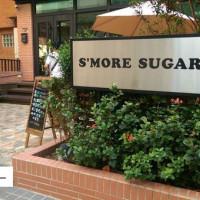 高雄市美食 餐廳 飲料、甜品 S'more Sugar II 照片