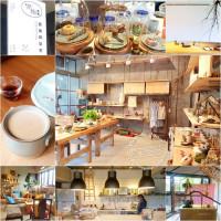 宜蘭縣美食 餐廳 咖啡、茶 開始:器皿烘焙室 照片