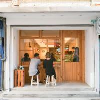 台北市美食 餐廳 烘焙 蛋糕西點 木白甜點咖啡店 照片
