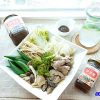 台南市美食 攤販 台式小吃 原豆鄉天貝益菌沙茶醬 照片