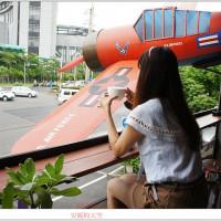 台北市美食 餐廳 咖啡、茶 咖啡、茶其他 關渡芝站飛行咖啡 照片