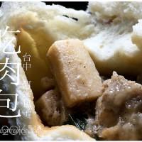 台中市美食 餐廳 中式料理 小吃 阿宗包子 照片