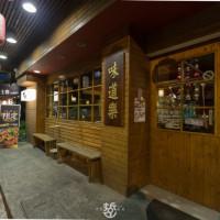 台南市美食 餐廳 異國料理 日式料理 味道樂串燒酒場 照片