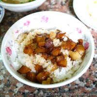 台南市美食 餐廳 中式料理 小吃 無名米糕 (炮店米糕) 照片