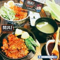 台北市美食 餐廳 異國料理 日式料理 開丼 燒肉VS丼飯 (HOYII北車站店) 照片