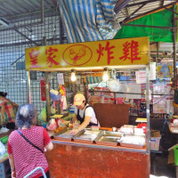 新北市美食 攤販 台式小吃 皇家炸雞 照片
