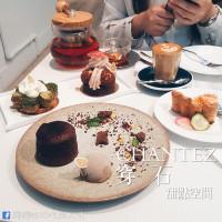 台北市美食 餐廳 飲料、甜品 飲料、甜品其他 穿石CHANTEZ Pâtisserie 照片