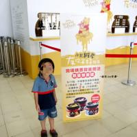 台北市休閒旅遊 景點 紀念堂 小熊維尼「友.你真好」特展(06/17~09/18) 照片