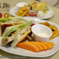 新北市美食 餐廳 異國料理 異國料理其他 早樂趣 Brunch 早午餐 照片