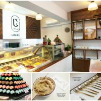 台北市美食 餐廳 飲料、甜品 冰淇淋、優格店 Choice Gelato 照片