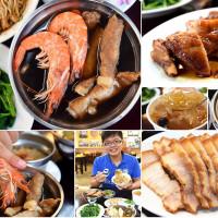 台中市美食 餐廳 中式料理 中式料理其他 天補藥燉排骨 照片