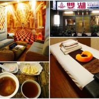 台北市休閒旅遊 運動休閒 SPA養生館 雙湖泰式養生舒活會館 照片