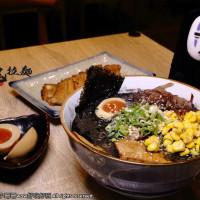 新北市美食 餐廳 異國料理 日式料理 浪魂拉麵 照片