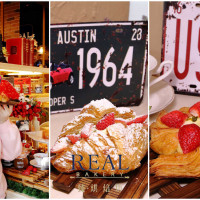桃園市美食 餐廳 烘焙 麵包坊 REAL臻‧烘焙坊 照片