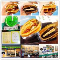 桃園市美食 餐廳 速食 速食其他 微笑的魚 照片