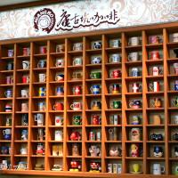 雲林縣休閒旅遊 購物娛樂 購物娛樂其他 庵古坑咖啡 照片