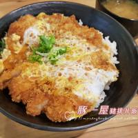 高雄市美食 餐廳 異國料理 日式料理 豚一屋 民族大樂店 照片