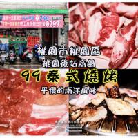 桃園市美食 餐廳 餐廳燒烤 燒肉 99泰式燒烤 照片