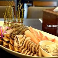 台北市美食 餐廳 火鍋 涮涮鍋 天銅火鍋達人 照片
