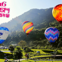 桃園市休閒旅遊 景點 景點其他 2016桃園石門熱氣球嘉年華 照片