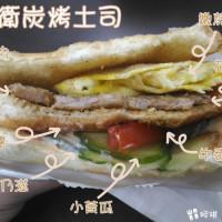 台北市美食 攤販 異國小吃 大衛炭烤土司 照片