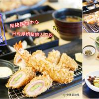 台南市美食 餐廳 異國料理 日式料理 新宿勝博殿(南紡店) 照片