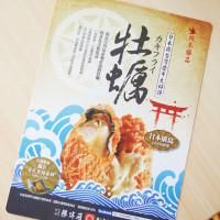 曼達愛吃鬼在新宿勝博殿(南紡店) pic_id=2975820