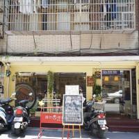 台北市美食 餐廳 咖啡、茶 咖啡館 厚。brunch。 照片