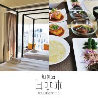 屏東縣休閒旅遊 住宿 民宿 白水木水漾會館 照片