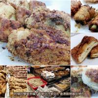 新北市美食 攤販 鹽酥雞、雞排 後港碳烤雞排‧烤肉 照片