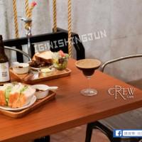 台北市美食 餐廳 咖啡、茶 咖啡、茶其他 Crew Cafe 照片