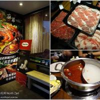 宜蘭縣美食 餐廳 火鍋 麻辣鍋 麻菲頂級鴛鴦鍋 照片