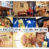 桃園市美食 餐廳 異國料理 異國料理其他 引號咖啡inhowcafe 照片