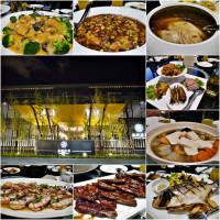 高雄市美食 餐廳 中式料理 中式料理其他 台鋁MLD 晶綺盛宴 照片