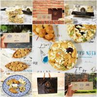 台南市美食 餐廳 烘焙 麵包坊 葡吉食品 照片