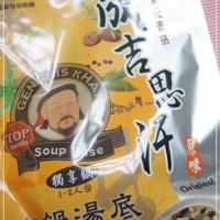 台中市休閒旅遊 購物娛樂 創意市集 潤康的成吉思汗火鍋湯底 照片
