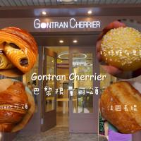台北市美食 餐廳 烘焙 烘焙其他 Gontran Cherrier Bakery 照片