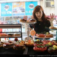彰化縣美食 攤販 甜點、糕餅 Juicy Donut 照片
