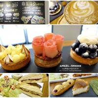 台北市美食 餐廳 咖啡、茶 咖啡、茶其他 魔力美學Magic Beauty 照片