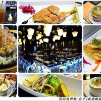 台中市美食 餐廳 異國料理 日式料理 錢潮新鐵板燒料理 照片