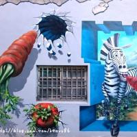 台南市休閒旅遊 景點 景點其他 將軍馬沙溝3D彩繪村 照片