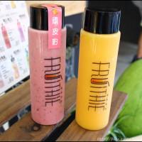 台北市美食 餐廳 飲料、甜品 飲料專賣店 Fruithie優異果鄉 果汁果昔專賣 照片